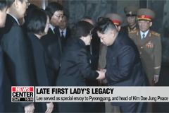 Former First Lady Lee Hee-ho remembered as great activist