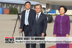 President Moon to deliver keyn