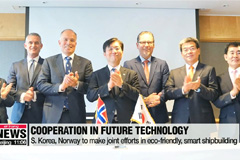 S. Korea-Norway agree to boost cooperation in shipbuilding technology, Arctic research