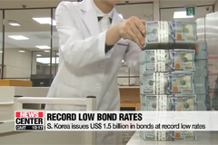 S. Korea issues US$1.5 billion in bonds at record low rates
