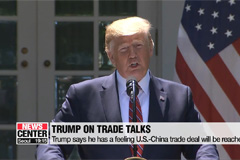U.S. and China sending mixed messages on trade negotiations ahead of G20 summit