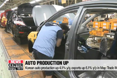 Korean carmakers' auto output and exports increase in May
