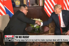 Trump says he's in no rush to make nuclear deal with N. Korea