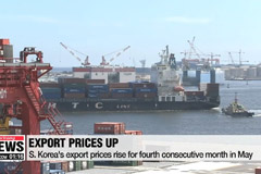 S. Korea's export prices rise for fourth consecutive month in May