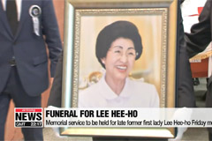 Memorial service held for late