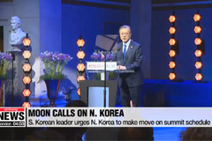 Moon speaks at Sweden's parlia
