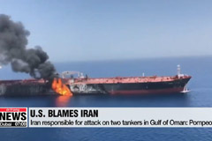 Oil tankers attacked in Gulf o