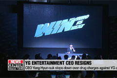 YG Entertainment CEO Yang Hyun