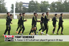 S. Korea's U-20 men's football team prepare for World Cup final against Ukraine