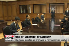 Blue House sees Kim Yo-jong's visit to Panmunjeom as positive: Official