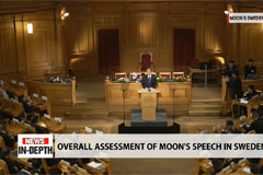 Moon's Sweden speech and road to denuclearization
