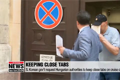 S. Korean gov't requests Hunga
