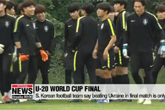 S. Korea take on Ukraine in U-