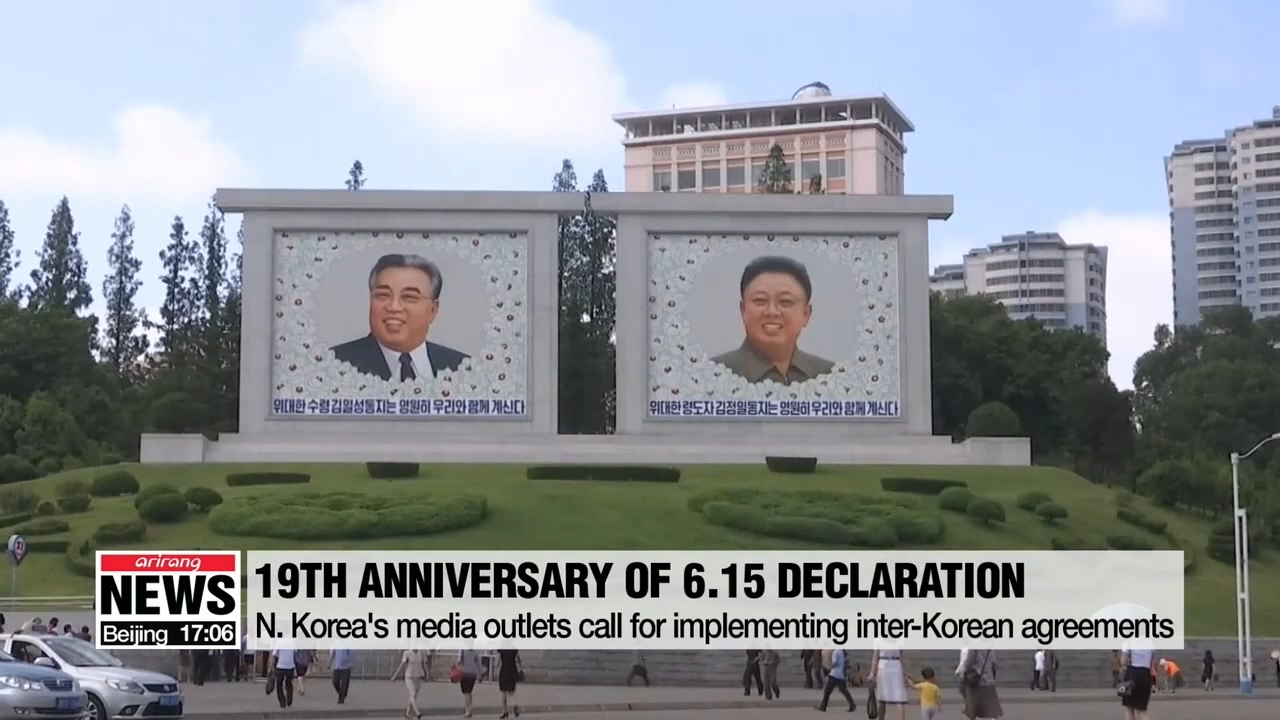 N. Korea's media outlets call