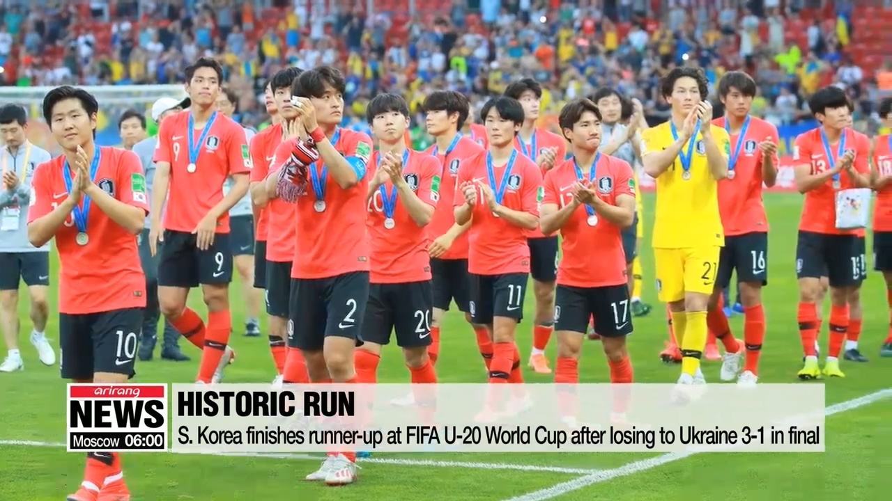 S. Korean football team finishes runner-up at FIFA U-20 World Cup