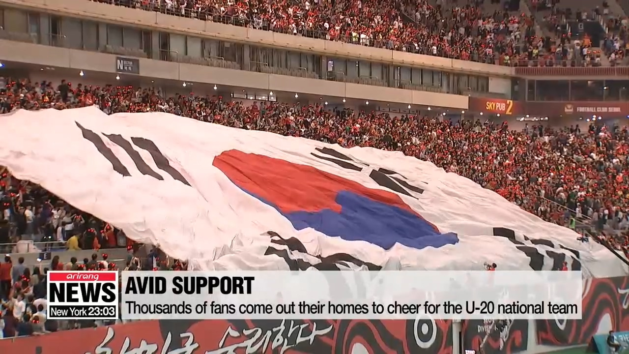 S. Korean fans in red shirts take to streets to cheer for U-20 World Cup final