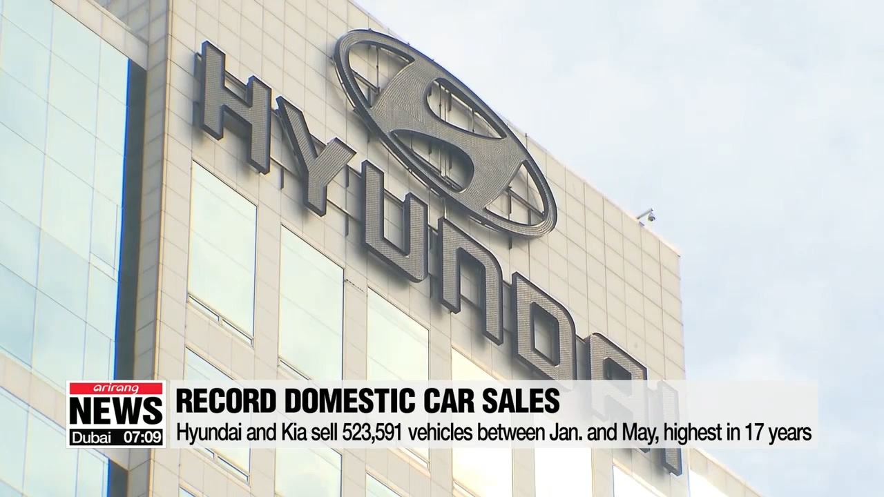 Hyundai Motor and Kia Motors announce record domestic sales, highest in 17 years