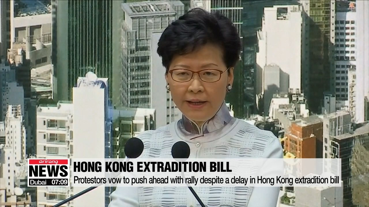 Hong Kong protestors push ahead with rally despite suspension of extradition bill
