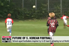 Young footballers in S. Korea inspired by U-20 team's run to World Cup final