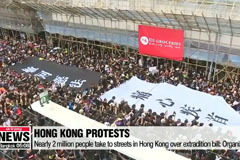 'Nearly 2 million' people take to streets in Hong Kong over extradition bill