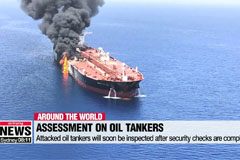 Pompeo said U.S. has gathered lots of evidence that Iran was behind last week's tanker attacks
