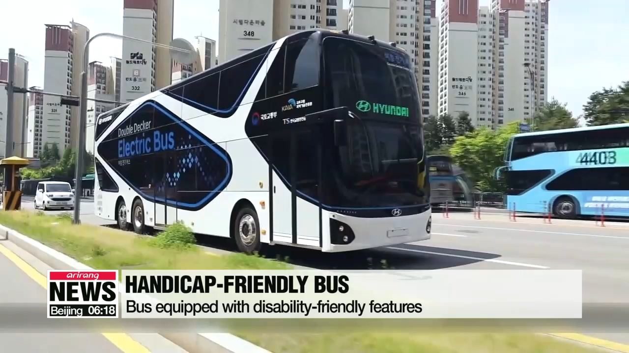S. Korea showcases eco-friendly transporations including double-decker bus