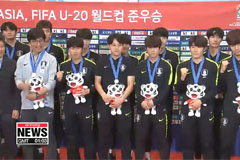 S. Korea's U-20 football team returns home after World Cup heroics