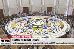 Iran to announce second step t