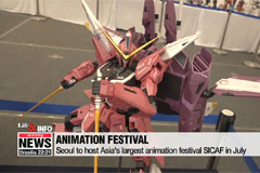 Seoul to host Asia's largest animation festival SICAF in July