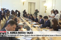 Top diplomats of S. Korea, Russia to discuss bilateral and regional issues in Moscow