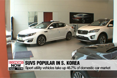 SUVs take up almost half of South Korean car market