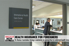 S. Korea mandates foreign residents to subscribe to national health insurance from July
