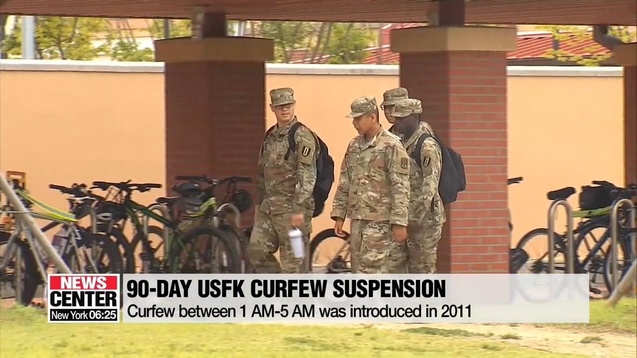 US Forces Korea temporarily suspends long-standing curfew for service members