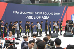 S. Korea's U-20 football team receive warm welcome from fans