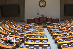 Rival parties agree to open June extraordinary session despite opposition from LKP