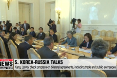 S. Korea, Russia check progress on bilateral agreements, including trade and public exchanges