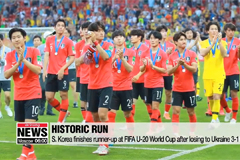 S. Korean football team finish