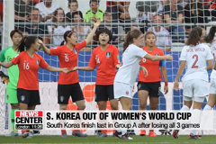 South Korea out of Women's World Cup after losing all 3 group games
