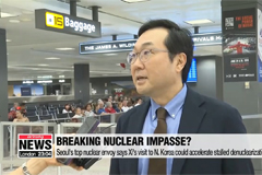Seoul's top nuclear envoy says