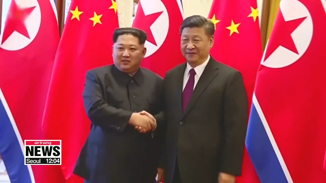 China to strengthen coordination with N. Korea to create lasting peace in region: Xi Jinping
