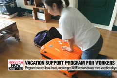 Vacation support program for w