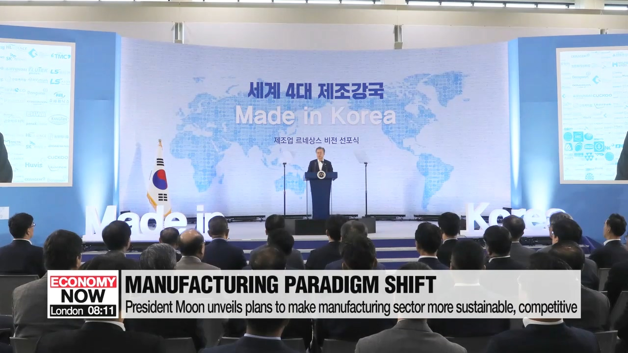 President Moon unveils plans to make manufacturing sector more sustainable, competitive