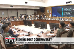 Seoul's defense chief calls for proactive measures concerning N. Korean fishing boat incident