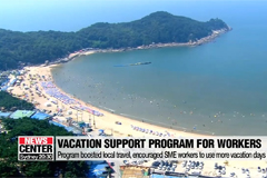 Vacation support program for workers boosts domestic travel