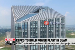 KEPCO named preferred bidder to build power plant in Guam