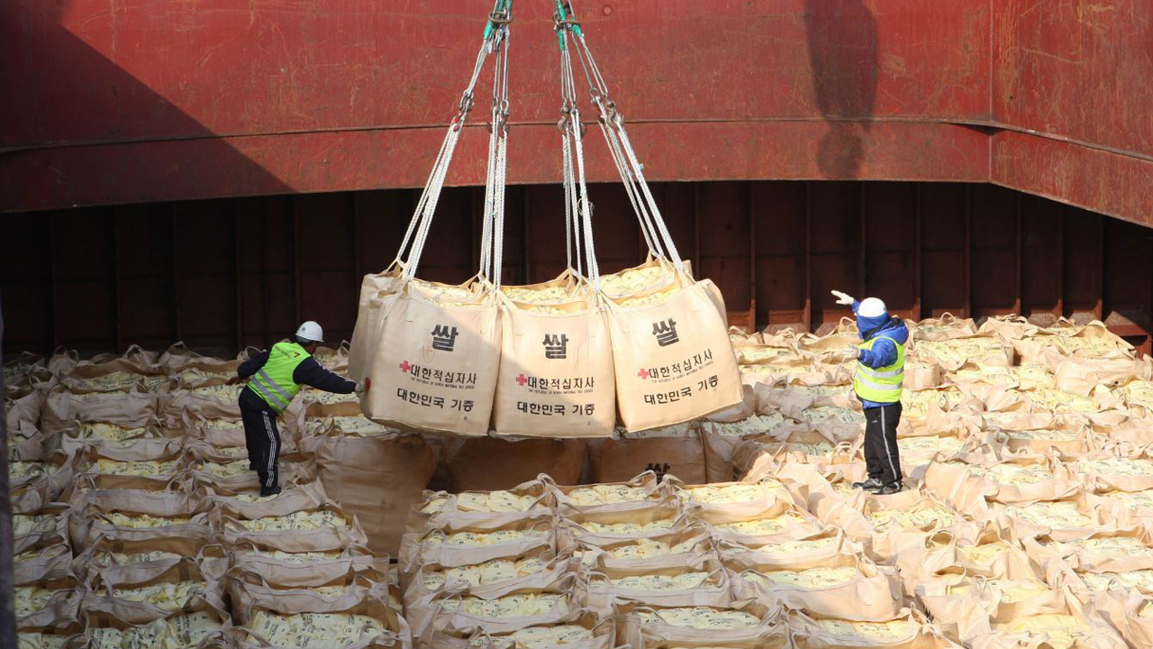 S. Korea to provide 50,000 tons of rice as food aid to N. Korea via WFP