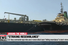 U.S. Navy commander says mine used in tanker attack bears 'striking resemblance' to Iran's mines