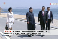 [NEWS IN-DEPTH] North Korea-Ch