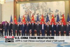 U.S. trade representative Robert Lighthizer to meet with Chinese counterpart ahead of G20