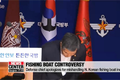 Defense chief apologizes for mishandling of N. Korean fishing boat incident